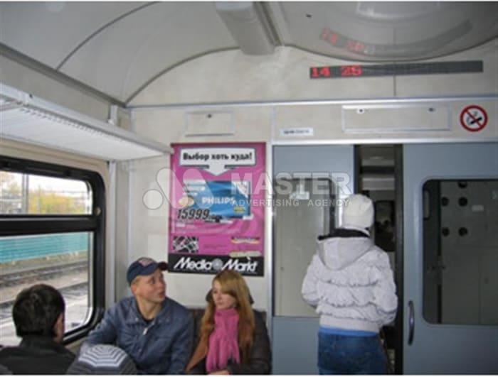 Реклама в электричках