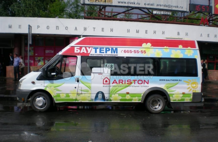 реклама на транспорте москва