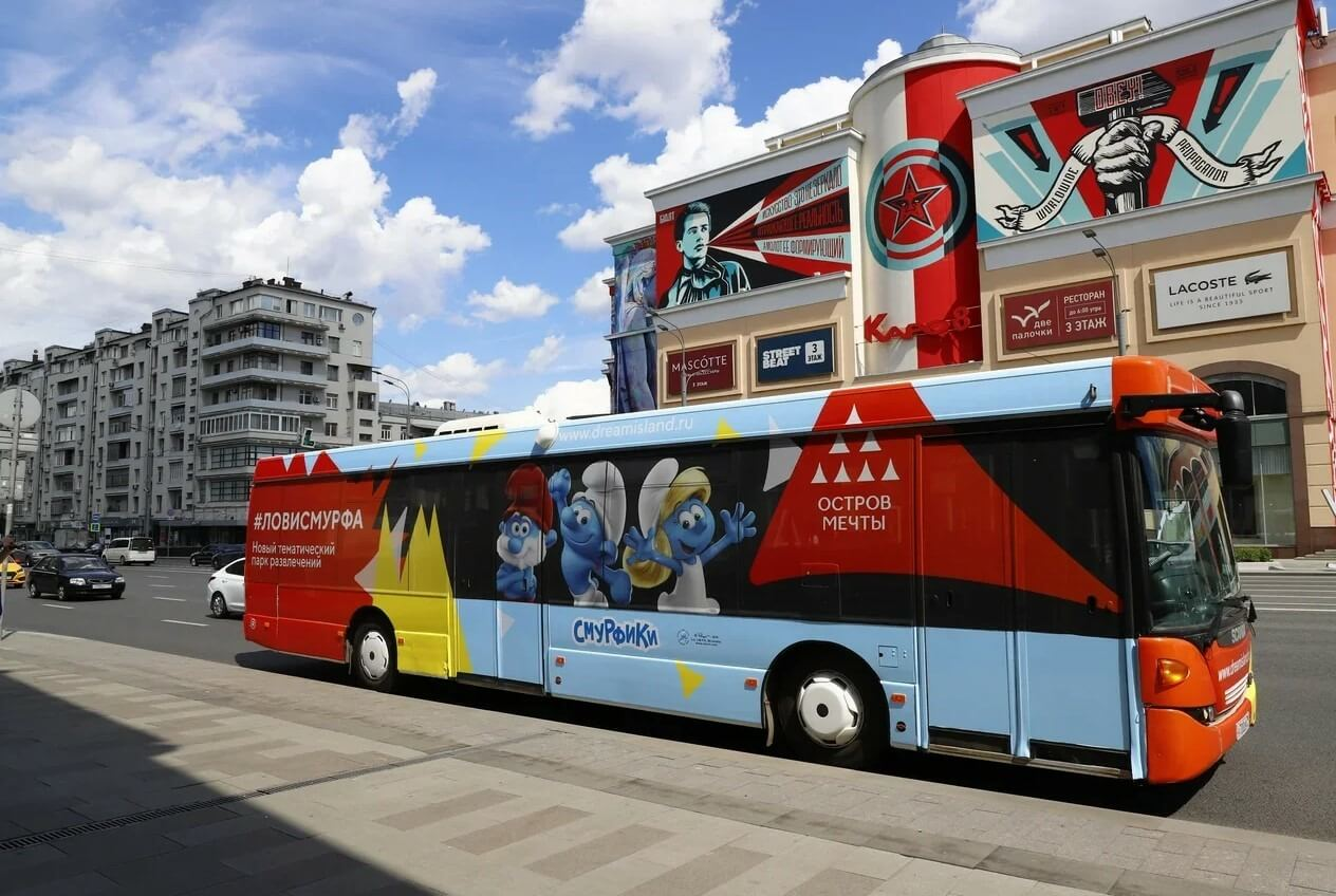 реклама на автобусах перми фото тогда