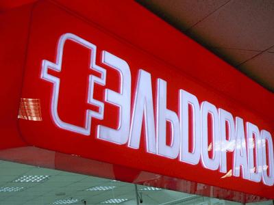 заказать реклама в москве
