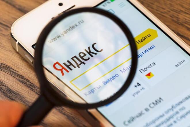 Контекстная реклама в Яндекс и Гугл