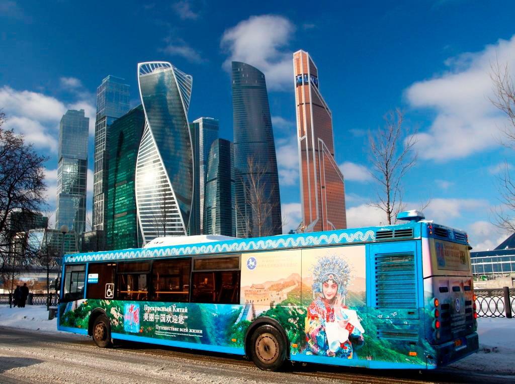 Avtobus v moskve