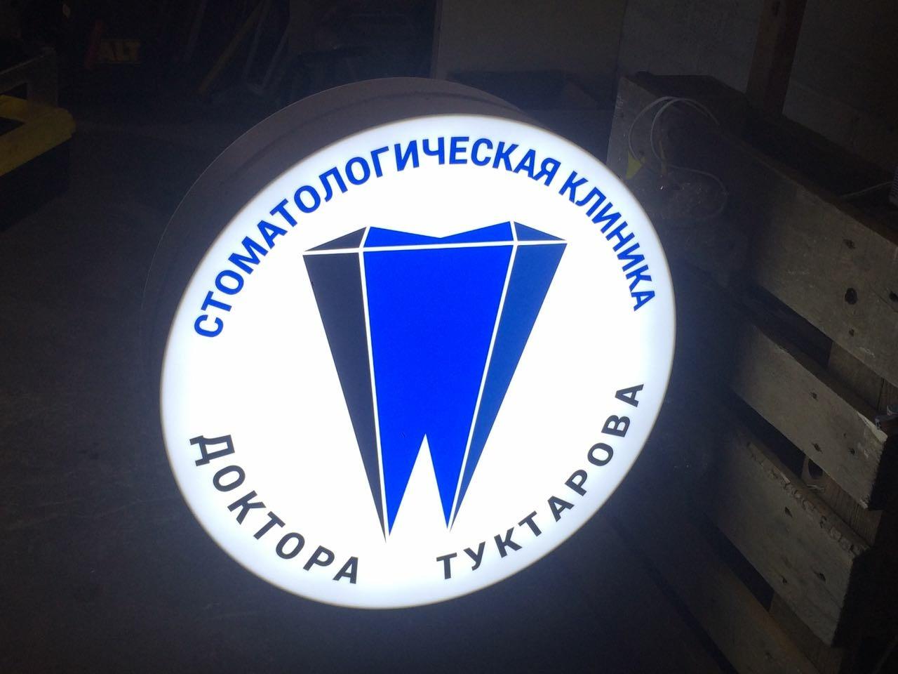 Изготовление световых коробов (лайтбоксов)