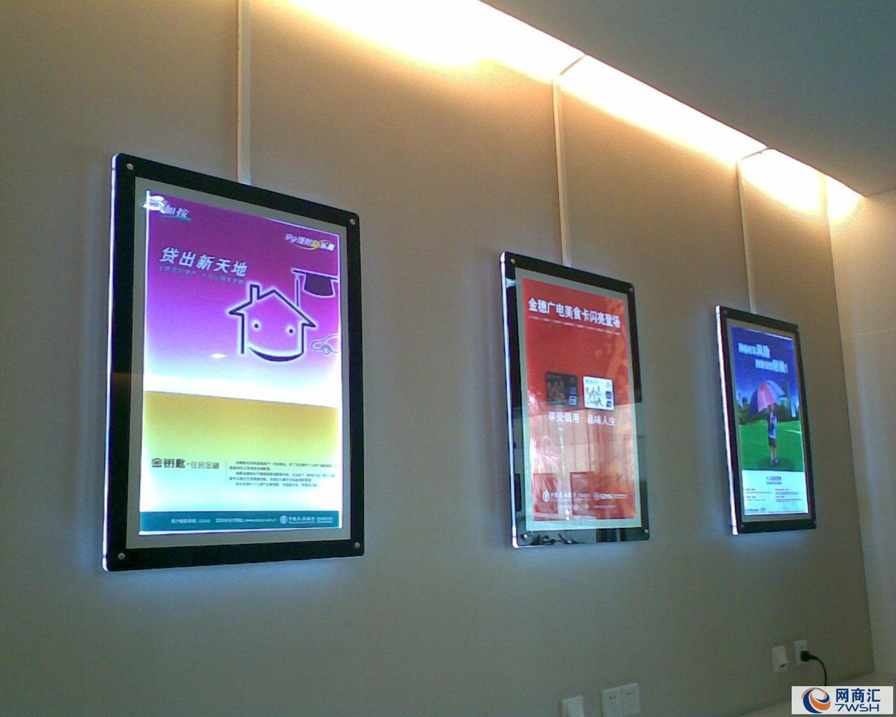 световые панели для рекламы
