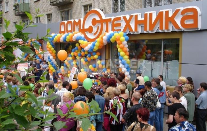 Организация открытий магазинов