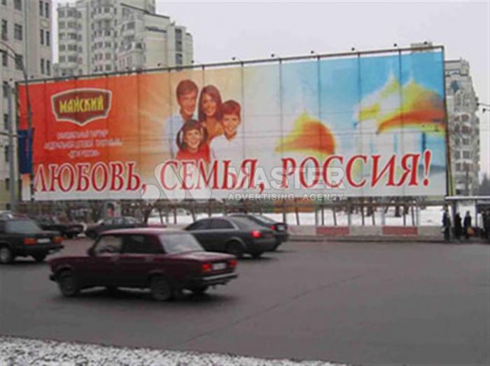 Реклама на брендмауэрах