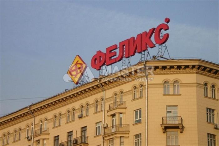 Реклама на крышах