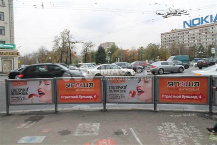 Реклама на ограждениях
