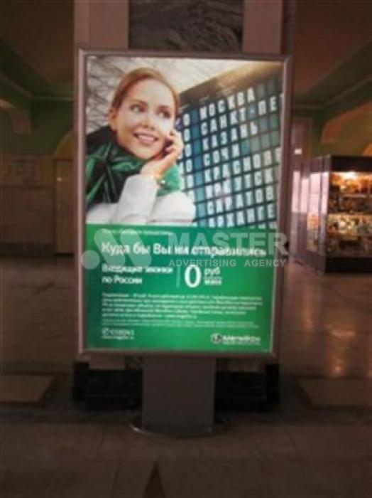 реклама на ЖД вокзале москва