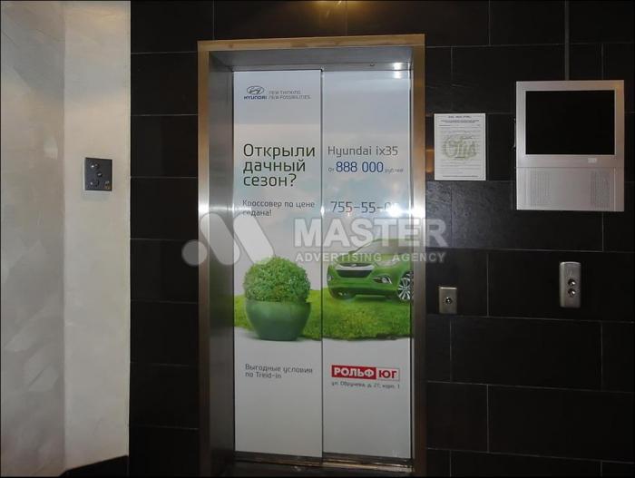 размещение рекламы в торговых центрах