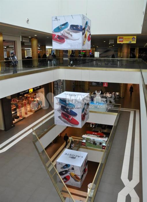 реклама в торговых центрах москвы