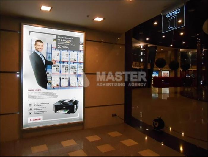 реклама в бизнес центрах москвы