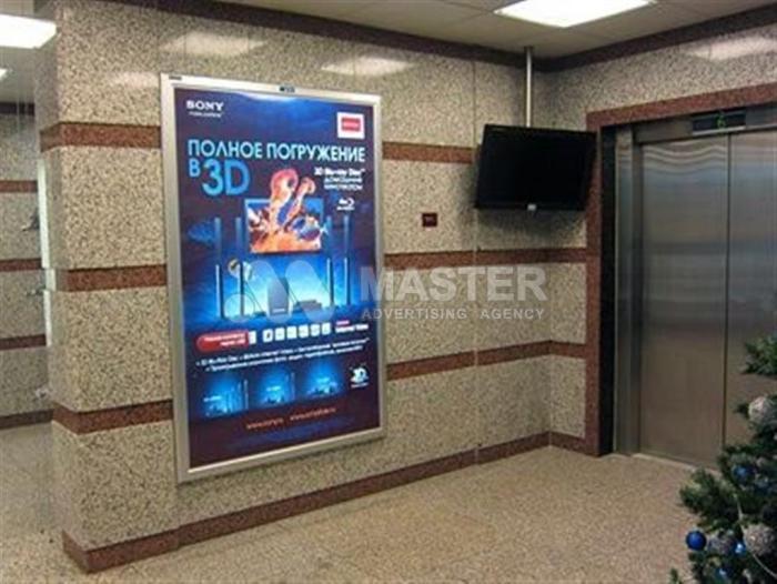 Реклама в бизнес-центрах и торговых центрах