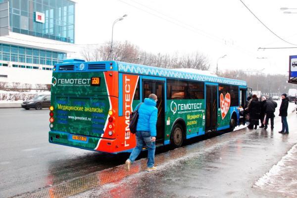Реклама на автобусах (полное брендирвоание) сети центров медицинских анализов Гемотест
